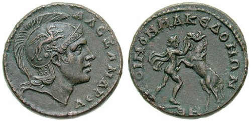 Severus Alexander 222-235 AD-1